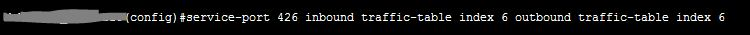 Traffic table change command / Change Huawei ONT Bandwidth