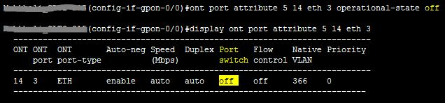 Port Off logically on Huawei ONT