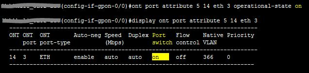 Port on-0ff logically on Huawei ONT