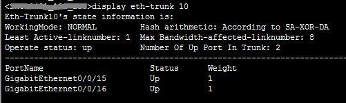 eth-trunk status