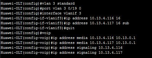 Configuring an SIP Interface Huawei OLT