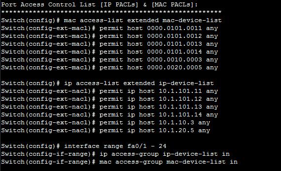 Port Access Control Lists Security