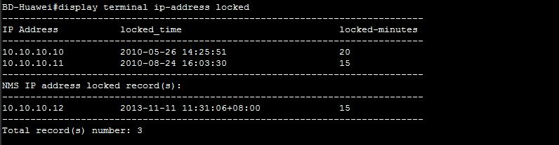 Display terminal ip-address locked