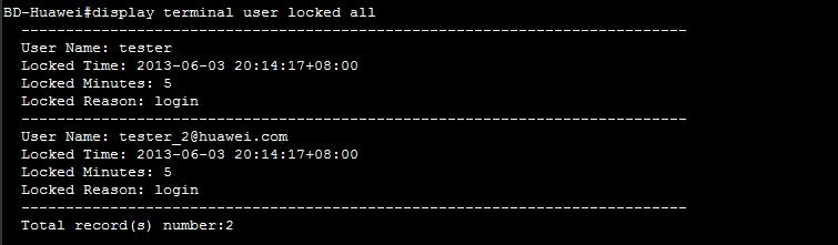 display terminal user locked all