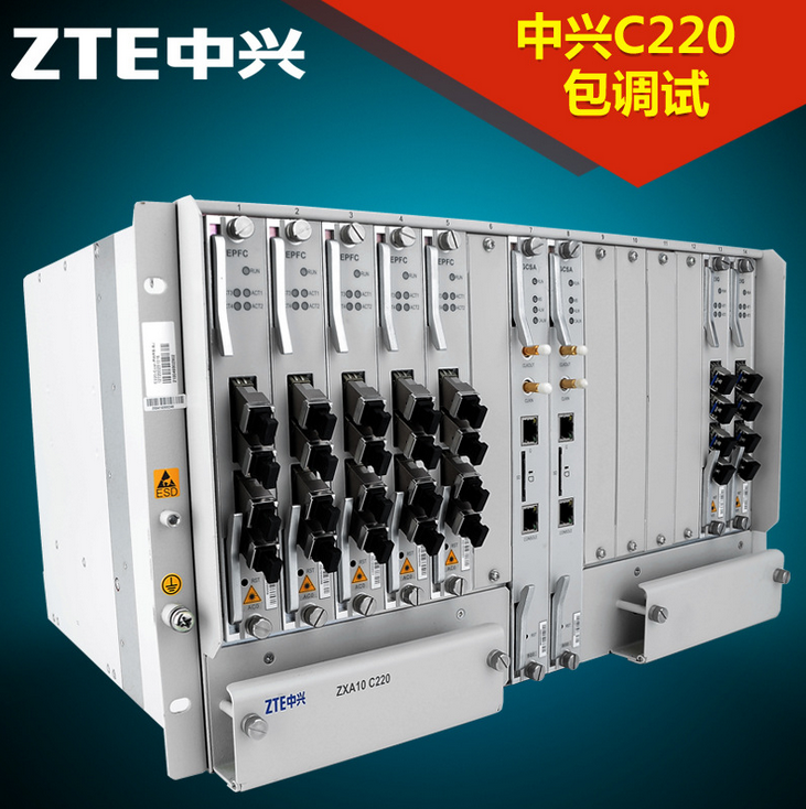 ZTE ZXA10 C220 Epon-Gpon OLT Specification